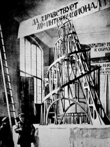 الواجهات الديناميكية برج تاتلين